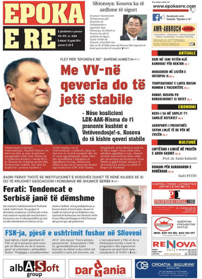 Albanian Newspapers 34 Epoka e Re