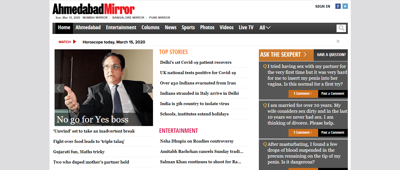 Gujarati Newspapers 12 Ahmedabad Mirror Website