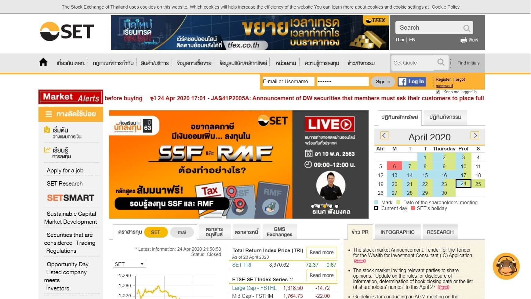 Thailand newspapers 34 stock exchange of Thailand website