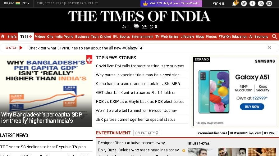 english newspapers 1 times of india website