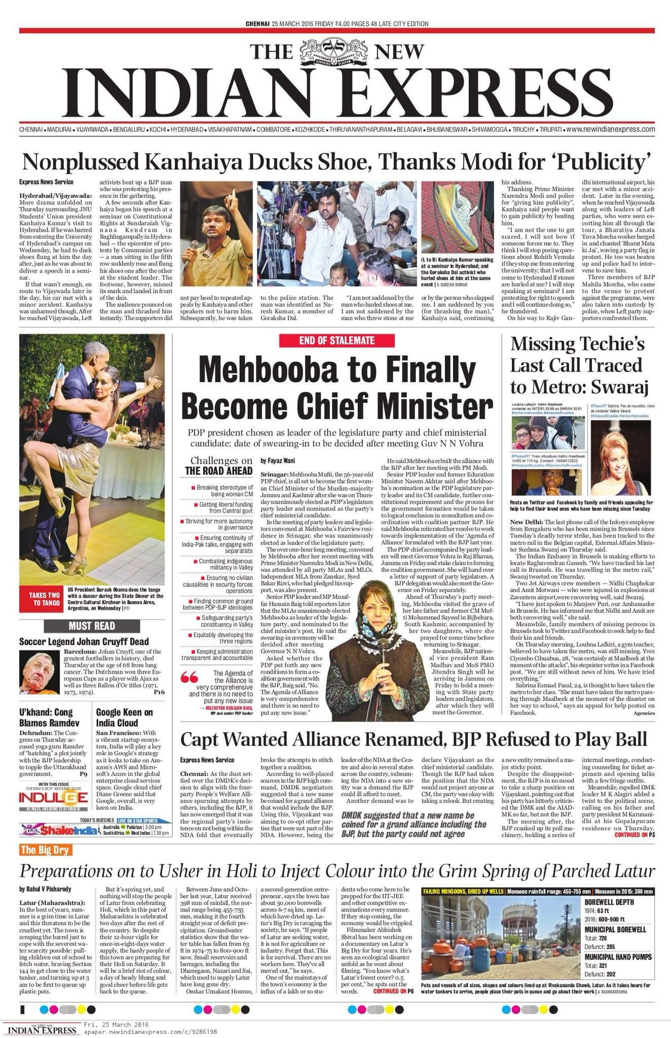english newspapers 10 new indian