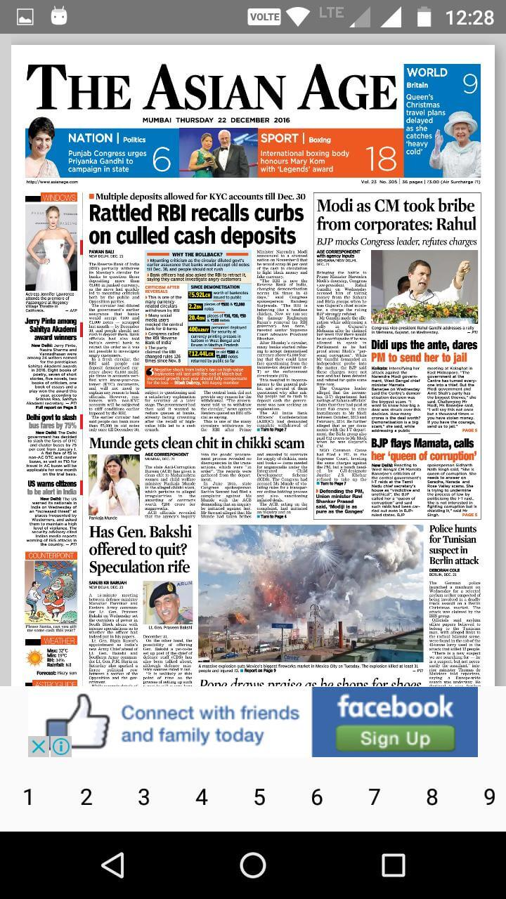 english newspapers 23 asian age