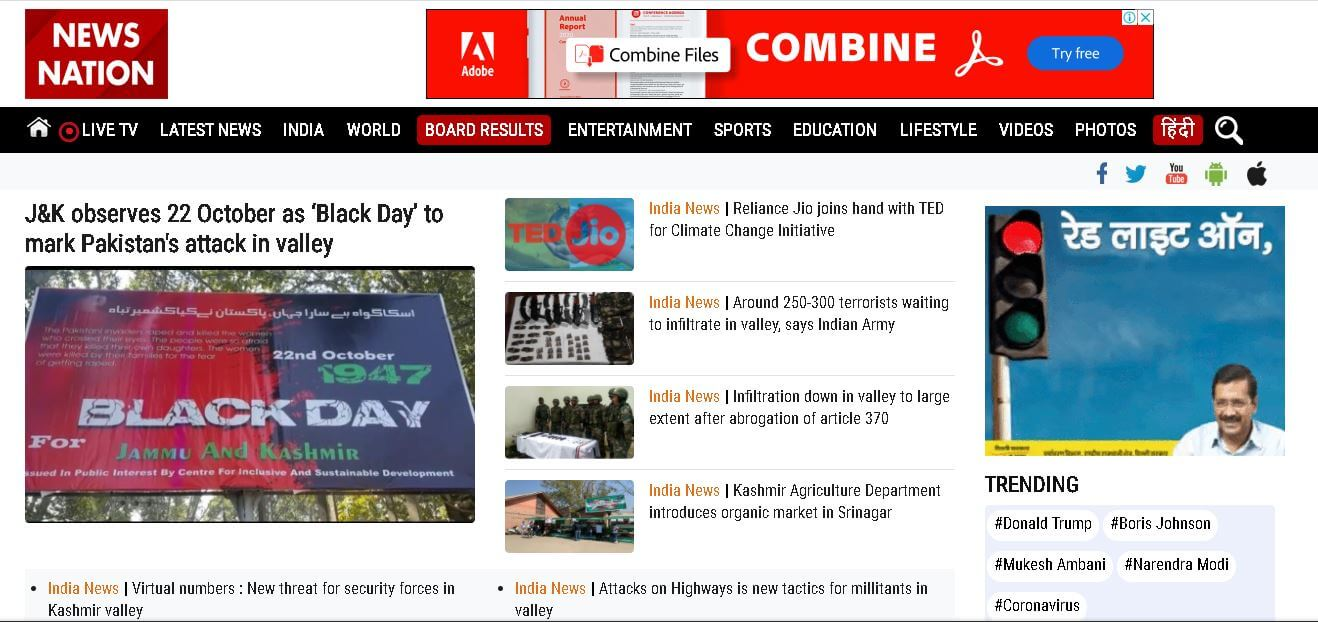 english newspapers 57 news nation website