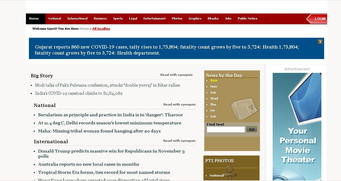 english newspapers 87 press trust of india website