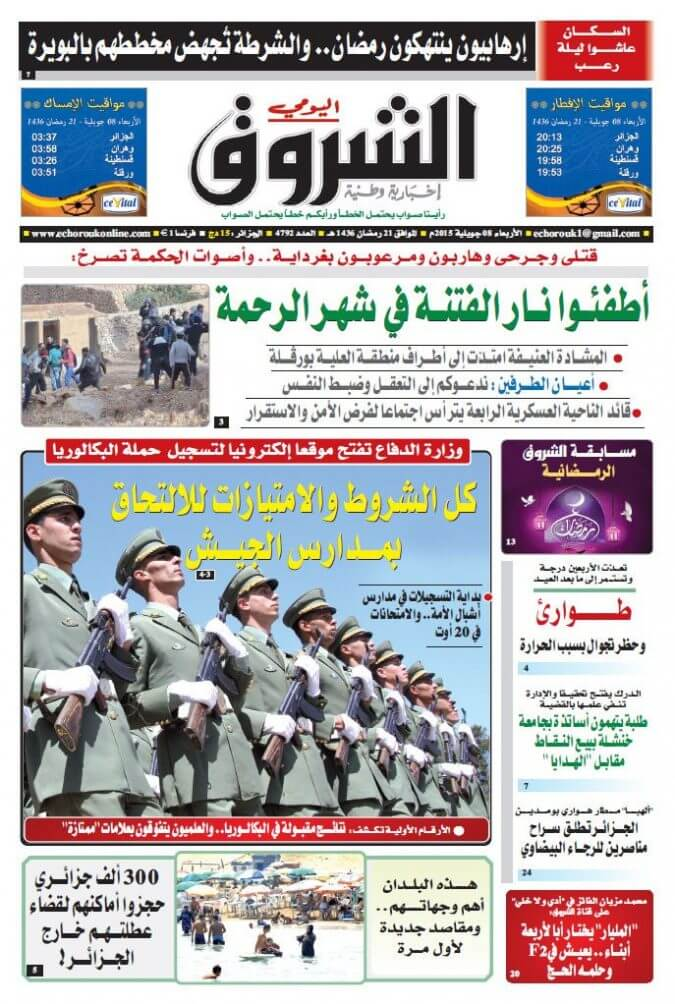 Algeria Newspapers 3 Echorouk