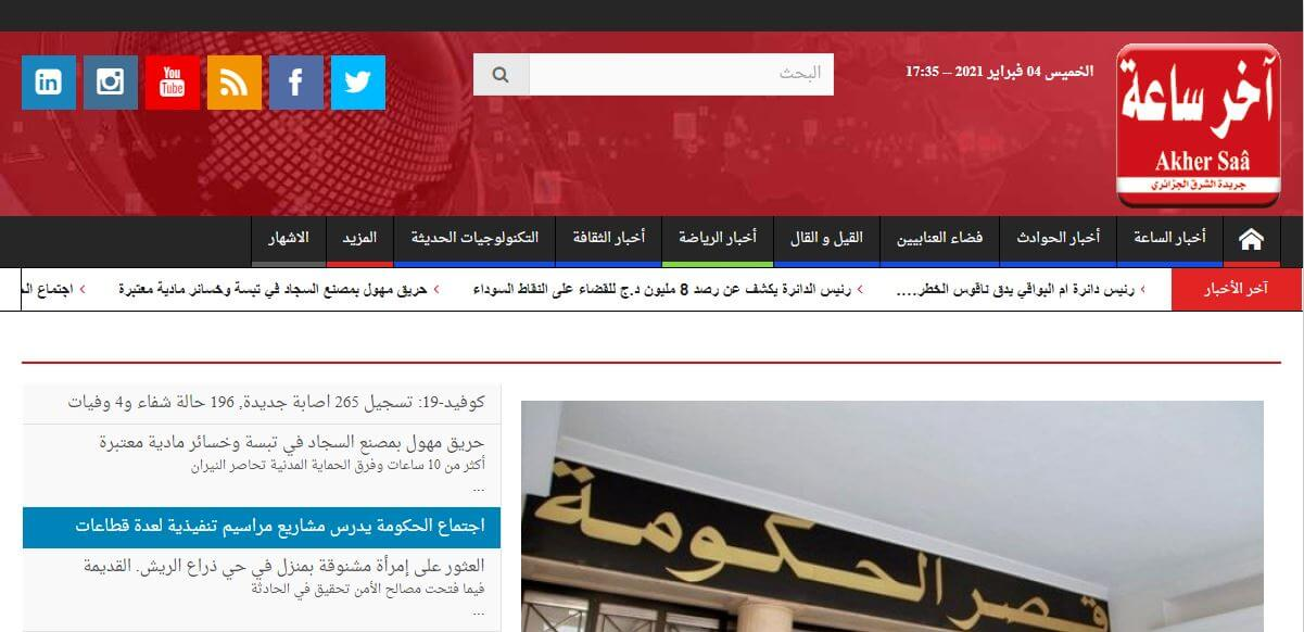 Algeria Newspapers 30 Akher Saa website